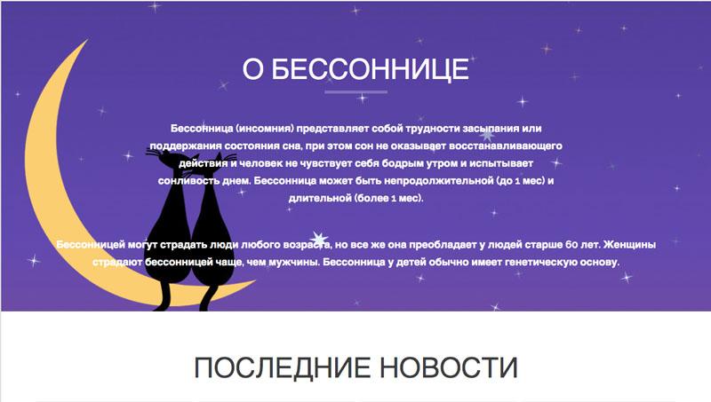 Снимок экрана 2019-12-18 в 14.50.37