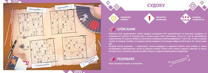 bum_game (5)