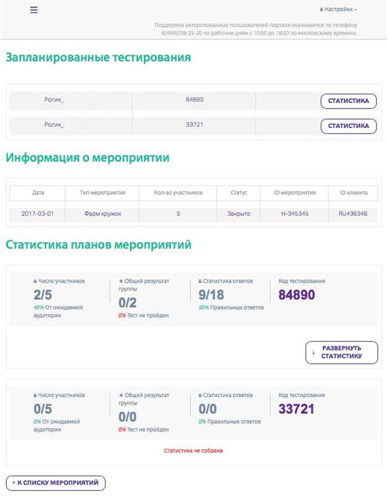 portfolio_big